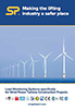 windpower brochure