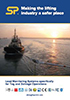 tug and salvage pull testing brochure